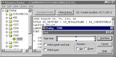 Скриншот 3 из 5 программы Resource Hacker
