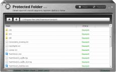 Скриншот 5 из 6 программы IObit Protected Folder