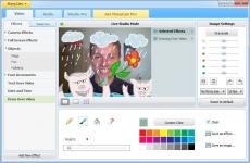 Скриншот 1 из 4 программы ManyCam
