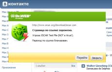 Скриншот 1 из 1 программы Dr.Web LinkChecker