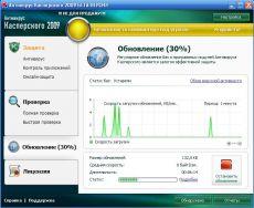 Скриншот 1 из 1 программы Kaspersky Anti-Virus 2009