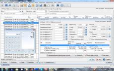 Скриншот 6 из 10 программы MF4x4 «Свой бизнес»