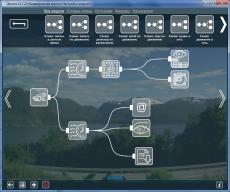 Скриншот 4 из 6 программы Xeoma