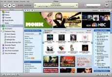 Скриншот 2 из 2 программы iTunes