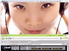 Скриншот 1 из 1 программы RealTimes (RealPlayer)