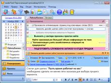 Скриншот 3 из 7 программы LeaderTask