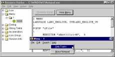 Скриншот 4 из 5 программы Resource Hacker