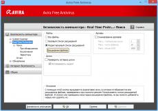 Скриншот 3 из 4 программы Avira Free Antivirus