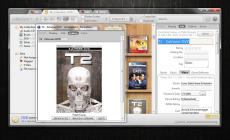 Скриншот 3 из 5 программы MediaMan