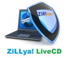 Скриншот 1 из 1 программы Zillya! LiveCD
