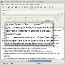 Скриншот 3 из 3 программы Balabolka