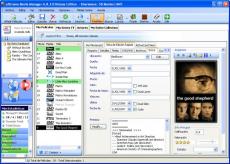 Скриншот 2 из 4 программы eXtreme Movie Manager