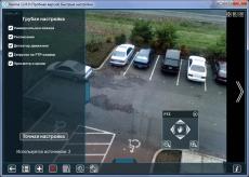 Скриншот 5 из 6 программы Xeoma