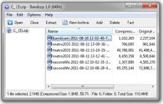 Скриншот 1 из 2 программы Bandizip