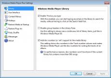 Скриншот 4 из 11 программы Windows Media Player Plus!