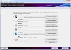 Скриншот 6 из 7 программы Ashampoo Burning Studio
