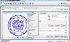 Скриншот 7 из 10 программы MR4x4 «Сервисный Центр»