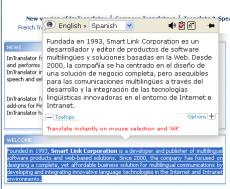 Скриншот 1 из 1 программы ImTranslator