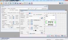 Скриншот 2 из 10 программы ML4x4 «Ценники и прайс-листы»