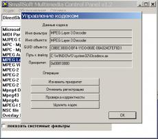 Скриншот 2 из 4 программы Multimedia Control Panel