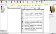 Скриншот 1 из 1 программы Calibre