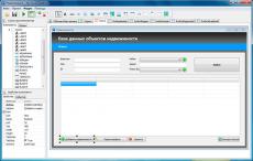 Скриншот 1 из 1 программы My Visual DataBase