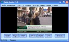 Скриншот 4 из 6 программы Radio Master