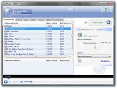 Скриншот 1 из 1 программы Mixplay