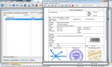 Скриншот 8 из 10 программы MR4x4 «Сервисный Центр»