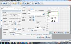 Скриншот 1 из 10 программы MF4x4 «Свой бизнес»