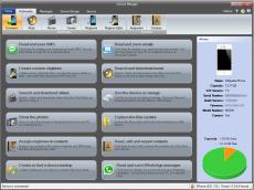 Скриншот 1 из 1 программы iDevice Manager