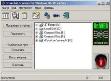 Скриншот 1 из 1 программы Dr.Web