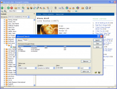 Скриншот 7 из 8 программы OrangeCD Player