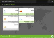Скриншот 5 из 5 программы eScan Antivirus / Internet Security