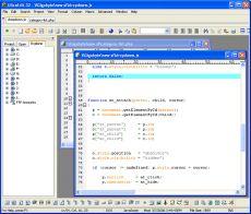 Скриншот 1 из 2 программы UltraEdit