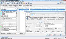 Скриншот 9 из 10 программы MR4x4 «Сервисный Центр»