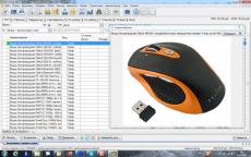 Скриншот 2 из 10 программы MF4x4 «Свой бизнес»