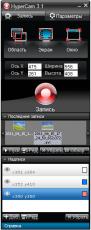 Скриншот 1 из 1 программы HyperCam