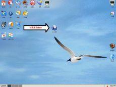 Скриншот 1 из 1 программы eyeOS