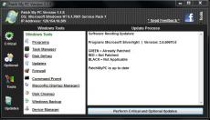 Скриншот 2 из 2 программы Patch My PC