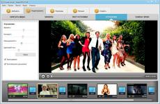 Скриншот 1 из 6 программы ВидеоМОНТАЖ