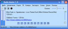 Скриншот 6 из 6 программы Radio Master