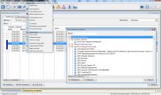 Скриншот 10 из 10 программы MR4x4 «Сервисный Центр»