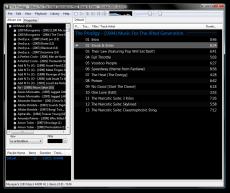 Скриншот 3 из 9 программы foobar2000
