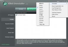 Скриншот 1 из 8 программы IObit Uninstaller