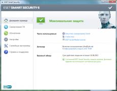 Скриншот 3 из 3 программы ESET NOD32 Smart Security