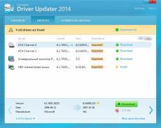 Скриншот 3 из 4 программы Carambis Driver Updater