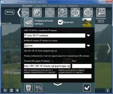 Скриншот 1 из 6 программы Xeoma