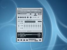 Скриншот 1 из 1 программы Qmmp