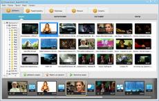 Скриншот 2 из 6 программы ВидеоМОНТАЖ